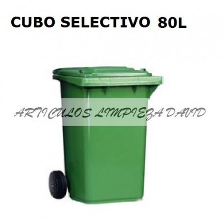CUBO BASURA SELECTIVO 80l C/R Y PED